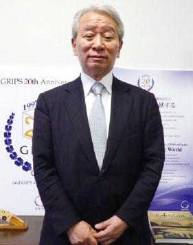 田中 明彦(たなか あきひこ)政策研究大学院大学学長
