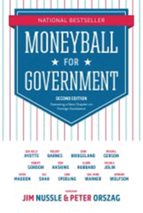 図表2 エビデンス利活用のためのネットワーク:Moneyball for Government