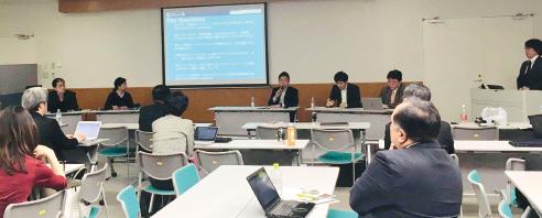 写真2 科学技術イノベーション政策の社会的インパクト評価研究懇談会 2019年3月13日 於 科学技術・学術政策研究所