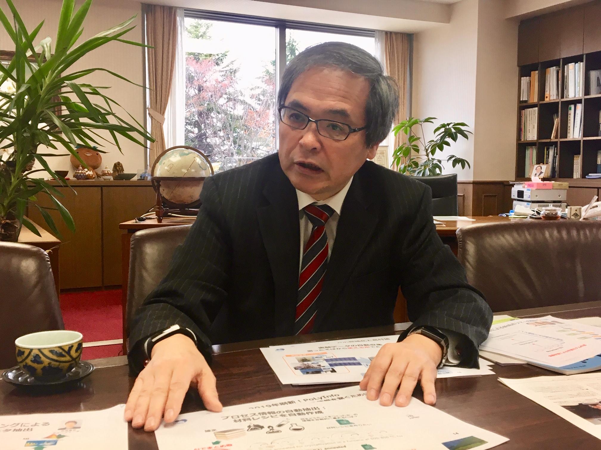 橋本 和仁 国立研究開発法人物質・材料研究機構 理事長/総合科学技術・イノベーション会議 議員