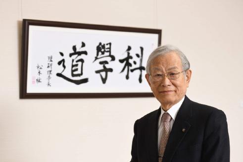 松本 紘 国立研究開発法人理化学研究所 理事長