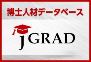 jgrad